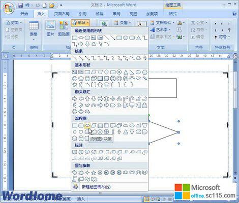 """例如选择""""流程图:过程""""和""""流程图"""