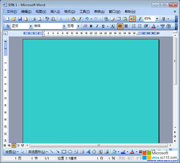 word2003文档加背景图片,背景设置颜色图片